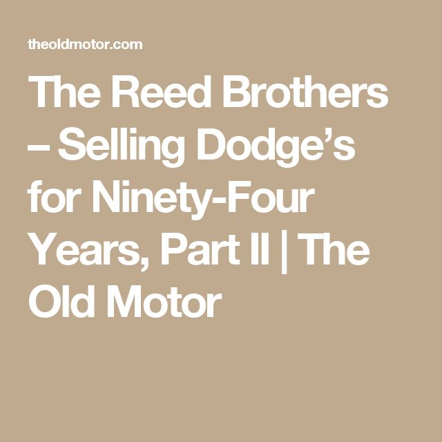 The Reed Brothers – Selling Dodge's for Ninety-Four Years, Part II  | The Old Motor