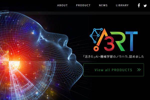 リクルートテクノロジーズがディープラーニング活用した画像認識技術のAPIを無料公開