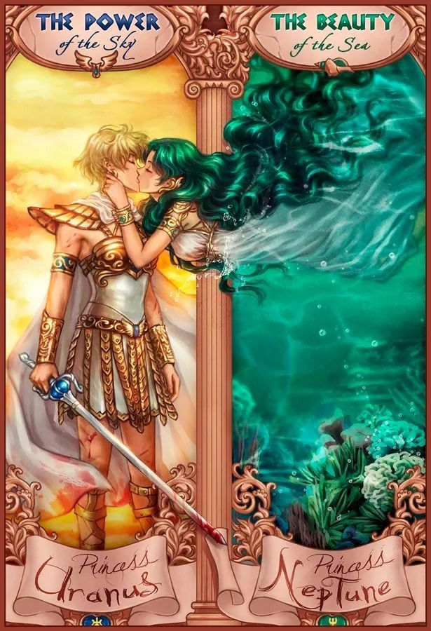 Princess Uranus and Princess Neptune