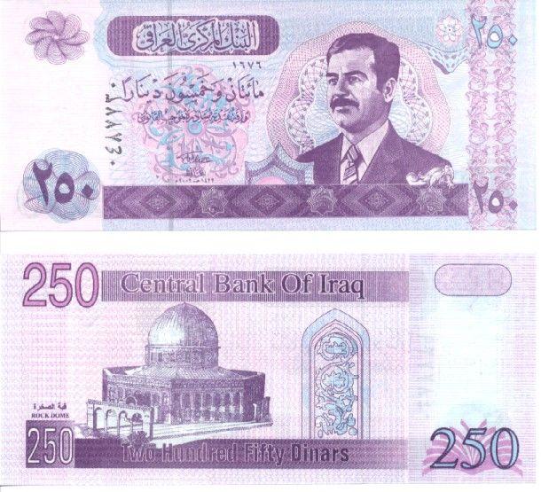 250 dinarów, Irak