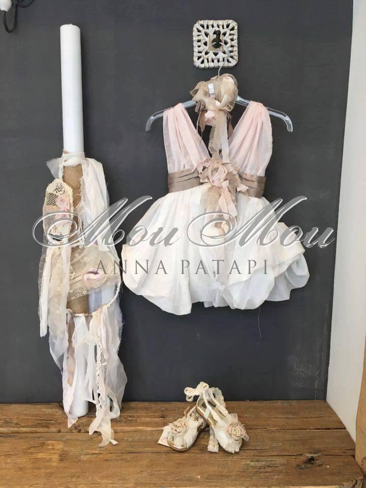 #annapatapi #moumou2017 #vintage #romantic #Moumounewcollection #specialoccasions #childrenswear #Official #Nursery #outfit #wedding #dress #romanticweddingdress #επίσημο #παιδικό #ρούχο #γάμος #νυφικό #αγόρι #κορίτσι #boy #girl #baby #βάπτιση #βαπτιστικά #ρομαντικό #φόρεμα