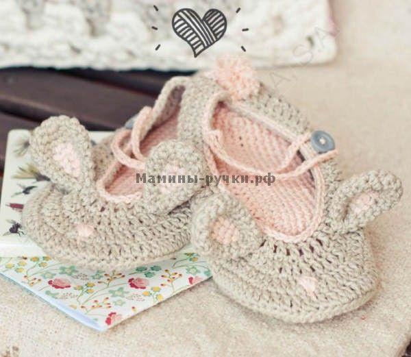 Тапочки-кролики вязаные крючком (bunny slippers crochet)