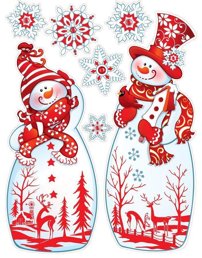 Как оформить новогоднюю открытку силиконовыми наклейками