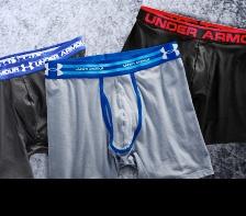 Men's Underwear - http://AmericasMall.com/categories/activewear.html