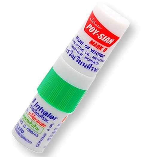 Inhalateur gêne nasale mark II Poy Sian