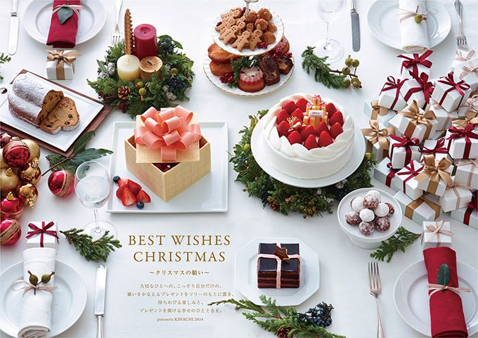 パティスリー キハチからクリスマスケーキが登場 - 極上のショートケーキや2人向けサイズなど   ニュース - ファッションプレス
