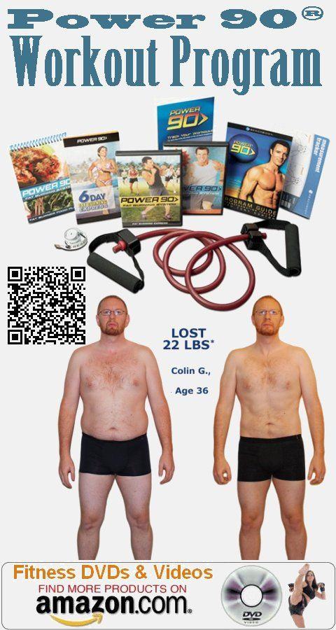 The positive aspects of POWER 90: Tony Horton's Total Body Transformation 90 Day Boot Camp Workout DVDs is the fact that you'll be able to perform each and every section in a matter of 30 minutes per day. So, if you do not have any spare time at all then BeachBody's Power 90 will be the right training program for you. The whole course has been designed to cover a period of ninety days .#workoutroutinesforwomen #fitnessdvds #workoutdvds #exercisedvds #fitnessworkoutdvdprograms