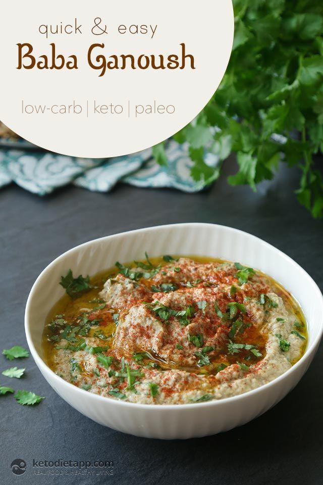 Quick & Easy Baba Ganoush (low-carb, keto, paleo, nut-free, dairy-free)
