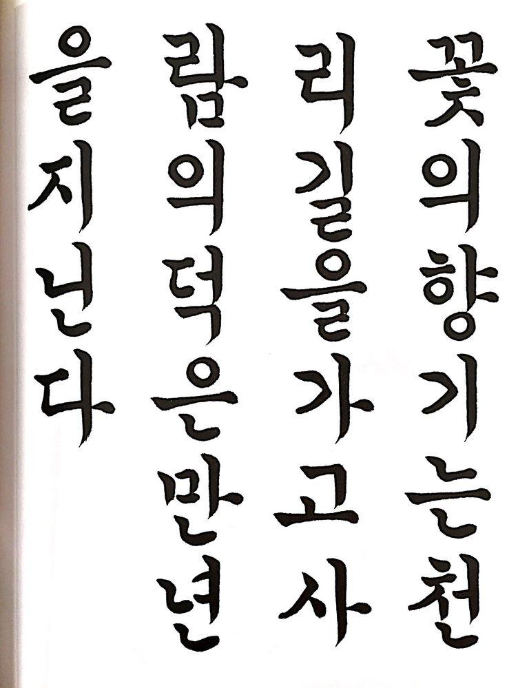 t116B r1 김남경 07