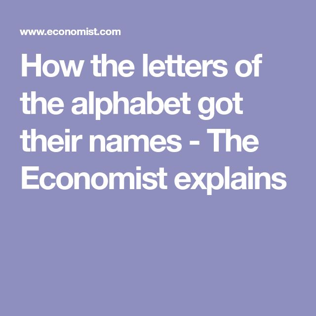 How the letters of the alphabet got their names - The Economist explains