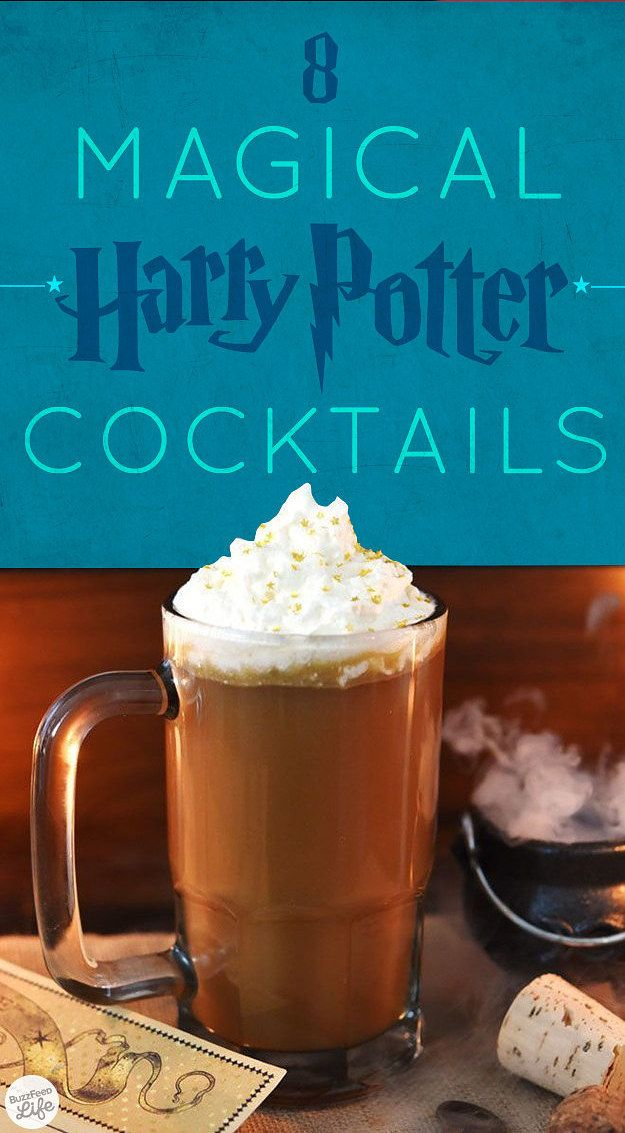 (because I will have a Harry Potter themed party one day - J.E) ---> 8 Magical And Delicious Harry Potter Cocktails