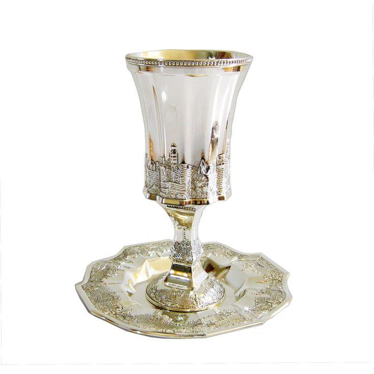 Silver plated Shabbat Kiddush Cup & Saucer Goblet Jerusalem Judaica Israel Gift