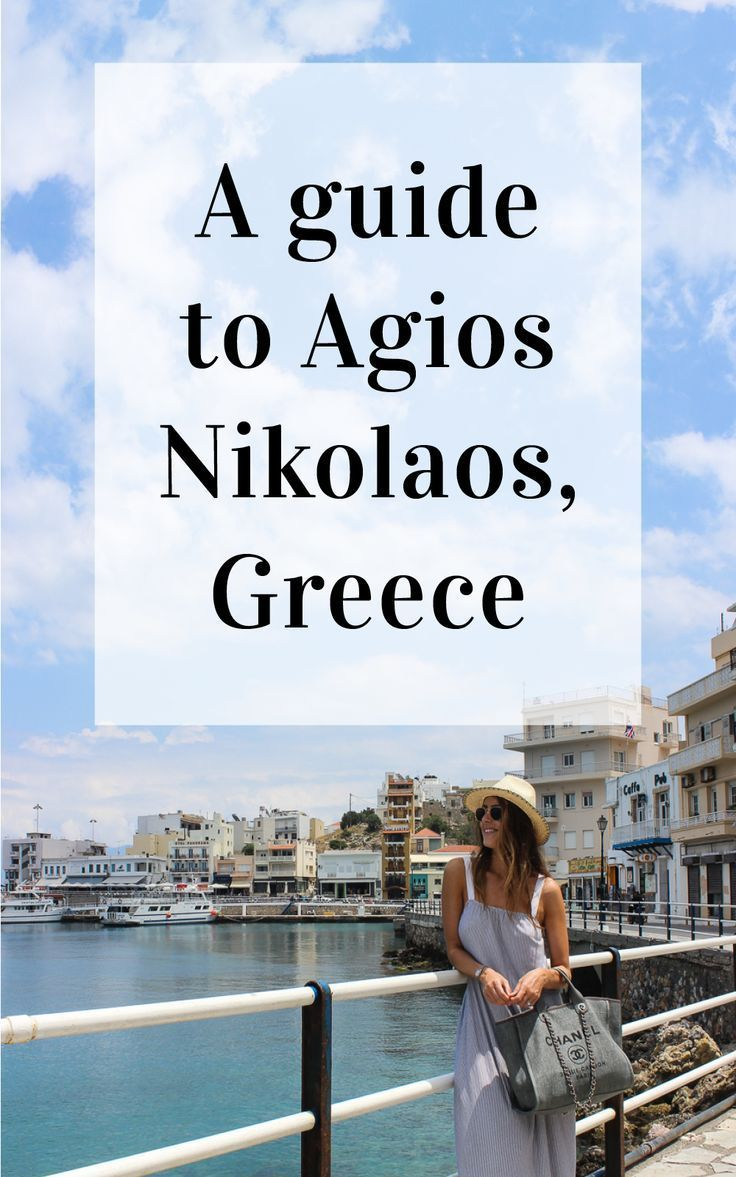 In the peak of summer when weekend breaks are a favorable escape from the sticky heat of home Greece is one of those perfect getaway destinations. Here's a guide to Agios Nikolaos, Crete / Clutch & Carry-on