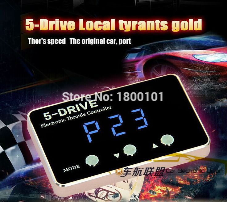 Electronic throttle controller Auto Modification For Volkswagen VW AMAROK 2010+