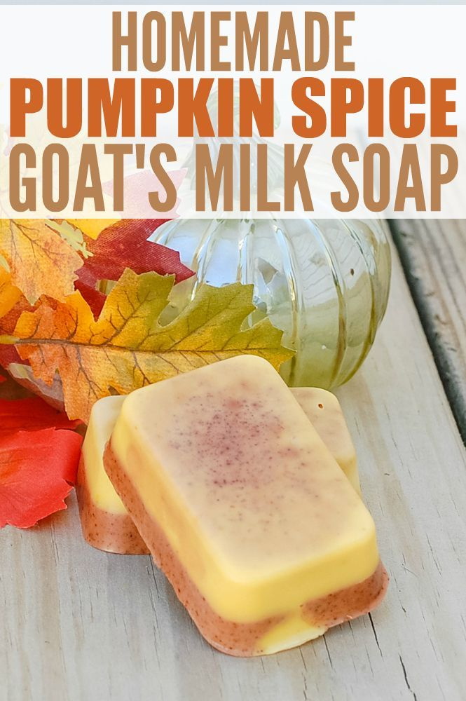 474 best natural homemade products images on pinterest for How to make pumpkin spice essential oil