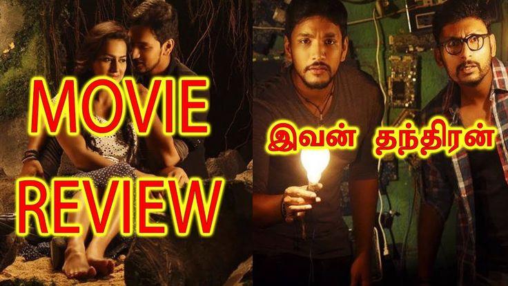 Ivan thanthiran movie review | Gautham Karthik | Shraddha Srinath | Tami...