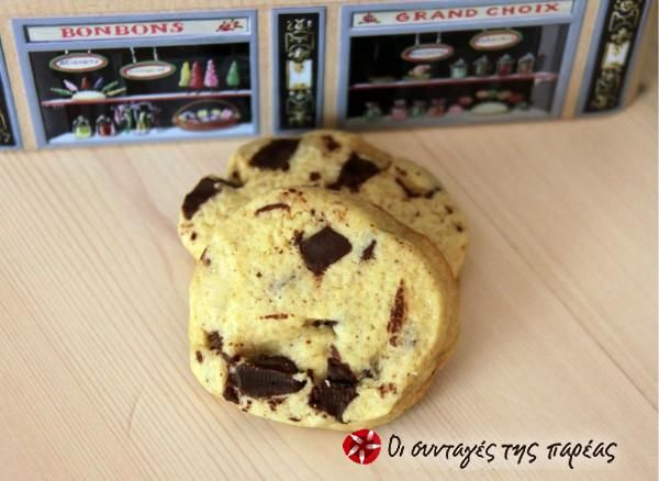 Mαστιχωτά cookies σοκολάτας #sintagespareas