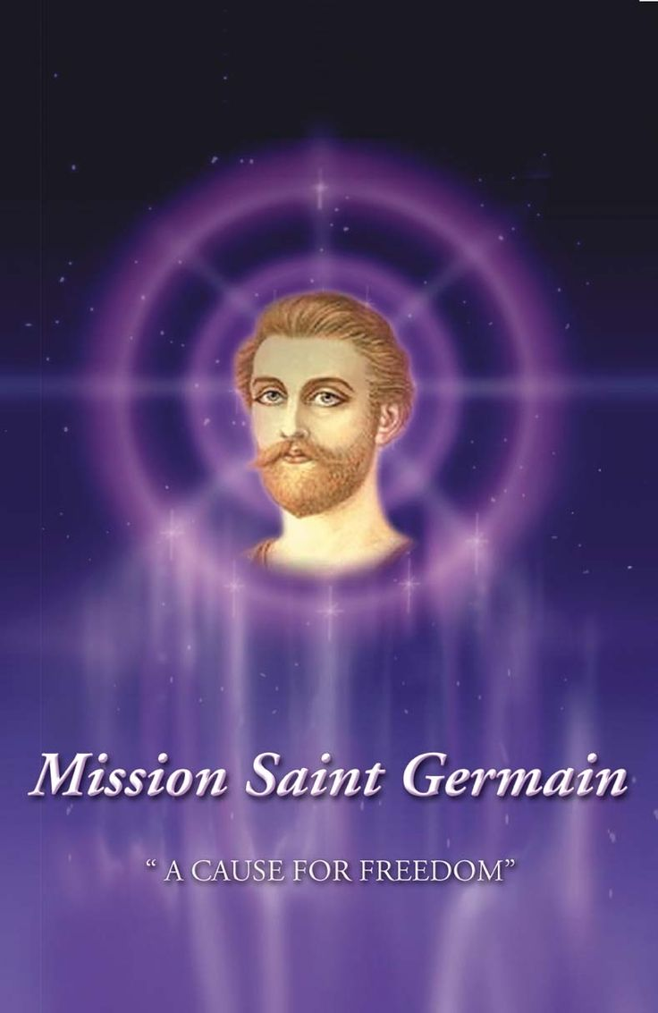 The Power Of Saint Germain And The Violet Flame