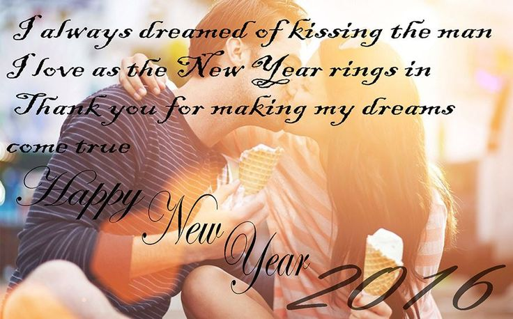 Happy New Year sweetheart Images ,Happy New Year Love messages for gf / bf…