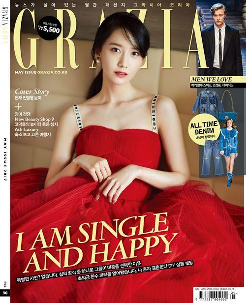 GRAZIA Korea Magazine May 2017 K-pop K2 Girls Generation Yoona cover