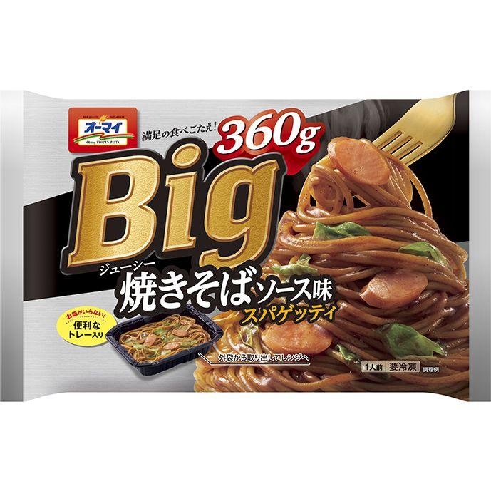 (新)Big ジューシー焼きそばソース味