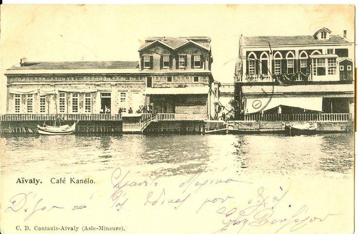 Cafe Kanelo. Aivaly