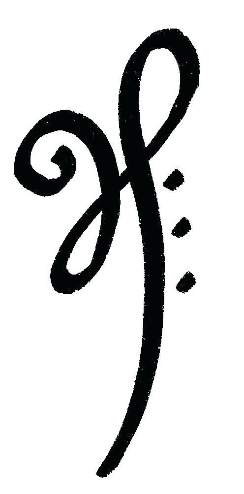 Celtic Symbol For Brother Gallery - meaning of text symbols