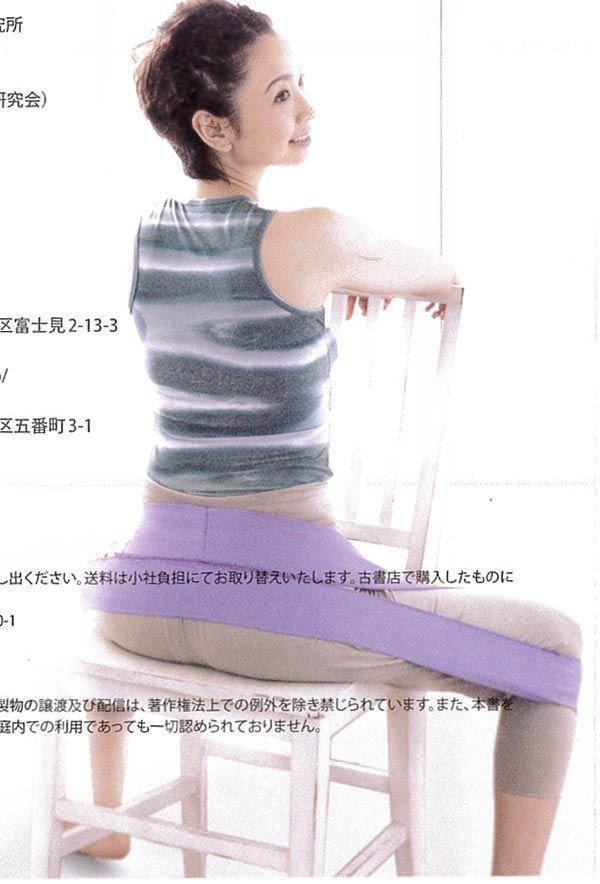 [Loopa]ストレッチタンクトップ http://item.rakuten.co.jp/puravida/101100013/