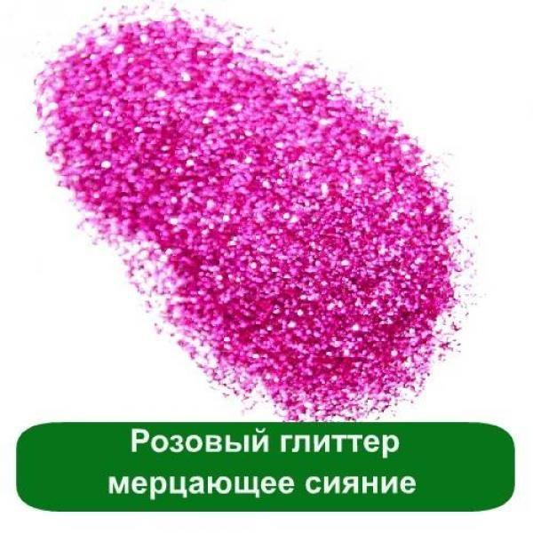 Розовый глиттер – мерцающее сияние, 10 грамм Красивый, блестящий глиттер, сделает ваши изделия неповторимыми. Особенно сейчас, в период зимних праздников! #мыло_опт #глитер #блеск #декоративная_косметика #для_девушек #для_женщин #красота #мода #яркость #блёстки #перламутр #блеск_для_губ #блеск_для_губной_помады