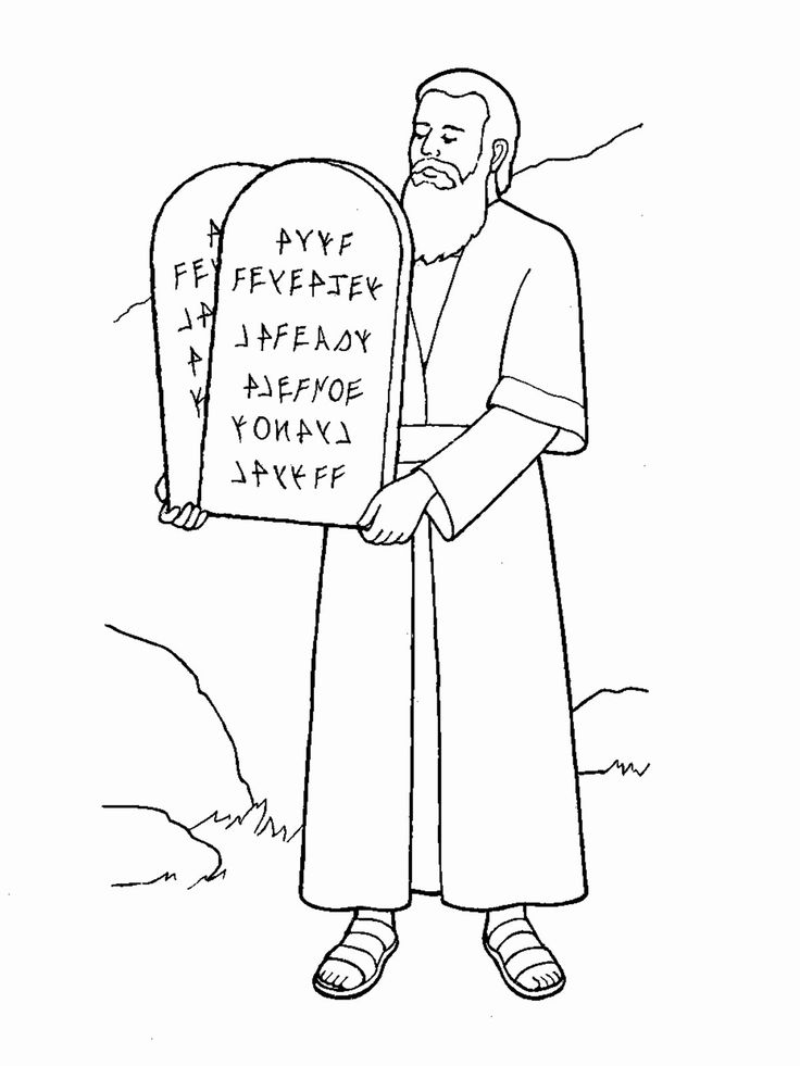 32 Moses and the Ten Commandments Coloring Page in 2020