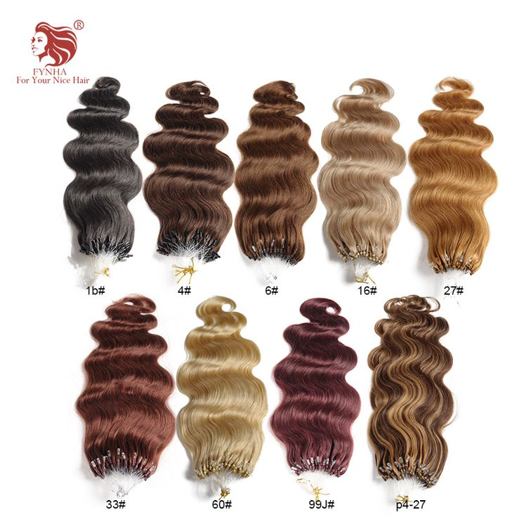 100g/pac body wave micro ring loop hair extensions grade 6A 100% remy human hair 18''-24'' 100s can be customized fast shipping
