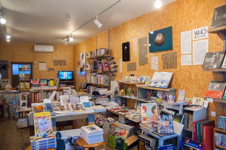 つくば 茨城 PEOPLE BOOKSTORE
