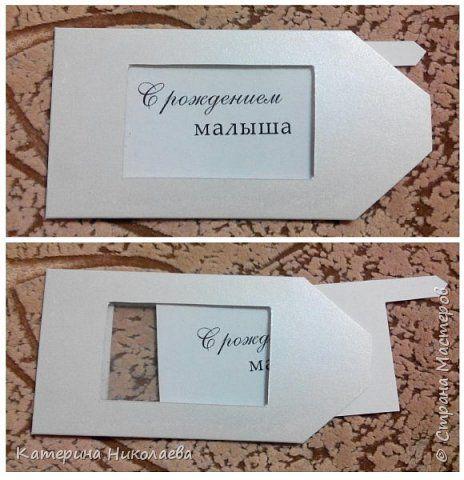 Σχεδιασμού Προσομοίωση Master Class Πακέτο Γενεθλίων απλικέ MK μαγικό κουτί για τη γέννηση του μωρού σας χαρτόνι γκοφρέ Κολλητική ταινία πολυαιθυλενίου Φωτογραφία 38