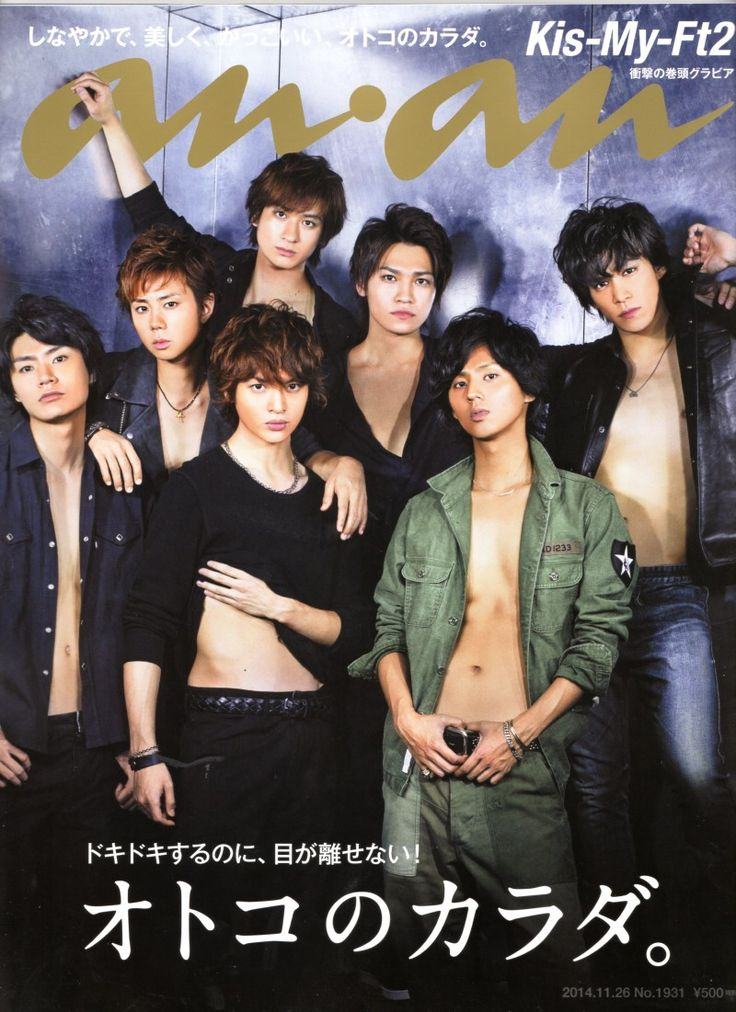 "Kisumai anan ""man body of. ""Is dangerous (/// ∇ //) 