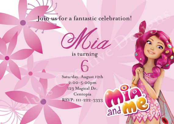 Mia and Me Invitation - Birthday Digital File on Etsy, $10.00