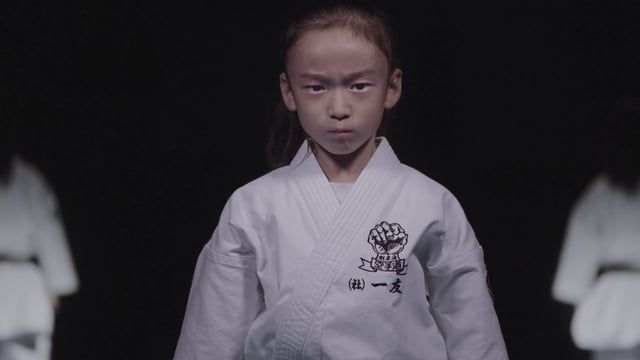 Jonny Madderson and Jono Stevens capture Tokyo's seven-year-old black belts, as they zoom in on Japan's enduring karate culture.  Read the full feature on NOWNESS: http://bit.ly/1Ro0rxZ