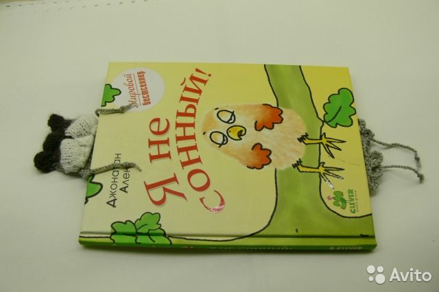 Новая закладка для книг вязаная Кот Тимошка— фотография №6