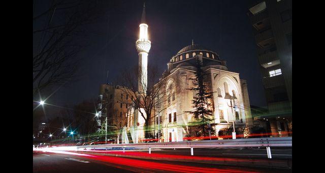 Tokyo Mosque (Tokyo Camii)