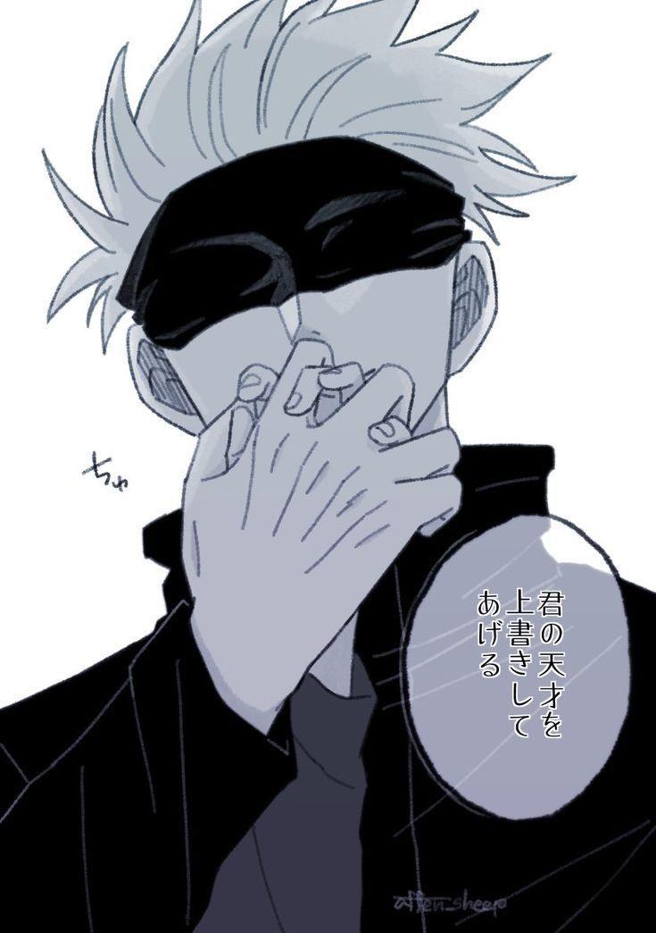 Not One Of Your Victim Gojo Satoru X Reader Jujutsu Anime Anime Guys