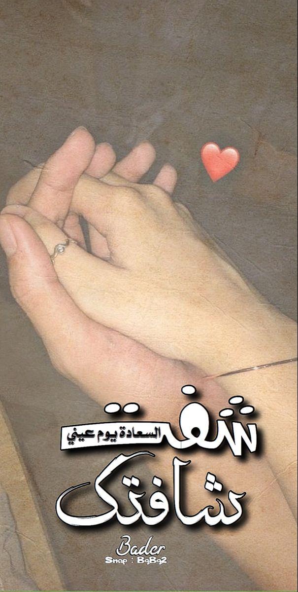 شفت السعادة Shae Infinity Tattoo Tattoos
