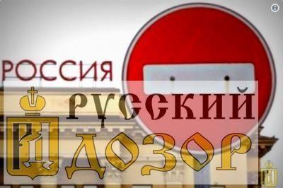 «Билет в один конец»: МИД Украины стращает граждан «опасными» поездками в Россию http://rusdozor.ru/2018/01/04/bilet-v-odin-konec-mid-ukrainy-strashhaet-grazhdan-opasnymi-poezdkami-v-rossiyu/  В Киеве всерьез обустроились и обжились в стране кривых зеркал. В ситуации, когда страна не то что изо дня в день, а из часа в час превращается в непригодную для обитания всего живого, в дипломатическом ведомстве этого государства стращают опасностью ...