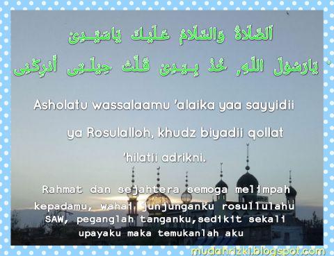 Sholawat Adrikiyah atau Adrikni