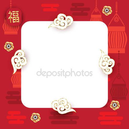 Chinese New Year of the rooster greeting card background with place for text. Gift card with Chinese traditional decoration, gold ornament, red rooster, clouds, fortune symbol. Vector illustration. — Stock Vector © sofiartmedia.gmail.com #137398898
