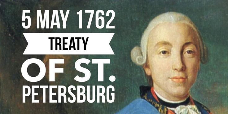5 May 1762. The Treaty of St. Petersburg between Russia and Prussia end the Seven Years' War