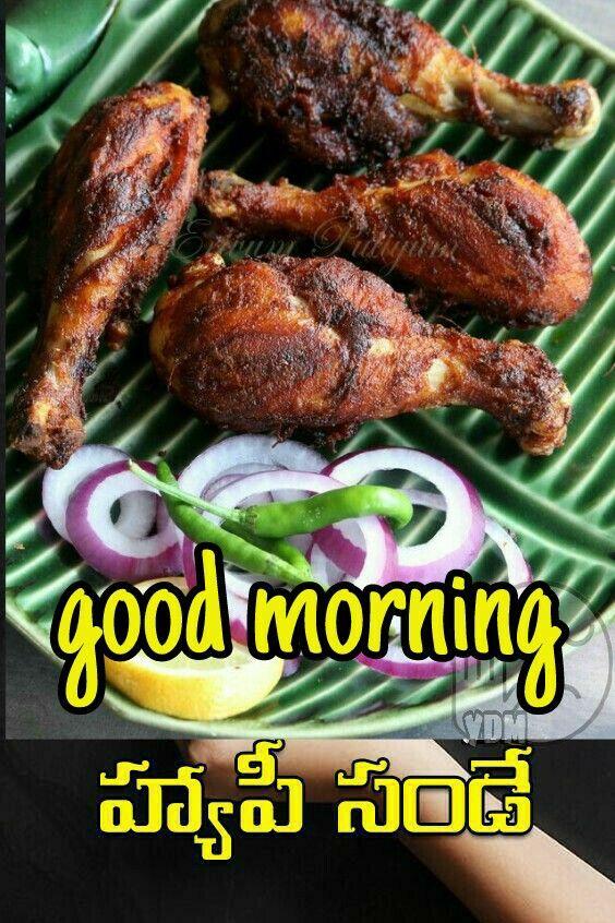 Pin By Padamatasrinu On Sreenivas Good Morning Quotes Morning