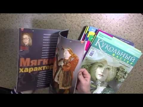 Библиотека кукольника