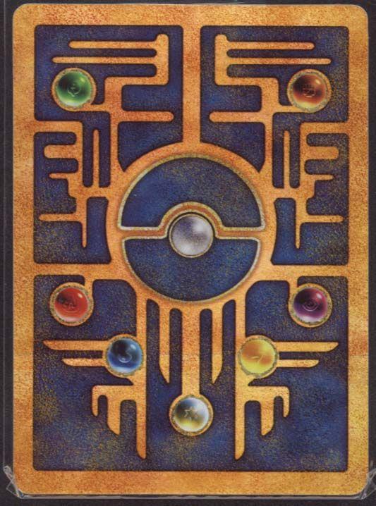Ancient Mew Pokémon card (The back)