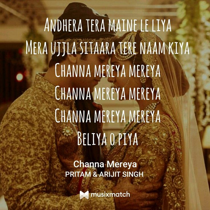 Lyric lines song lyrics : 559 best lyrics of hindi songs images on Pinterest | Lyrics, Music ...