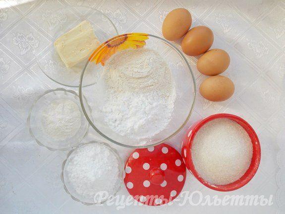 ингредиенты для пышного бисквита с крахмалом