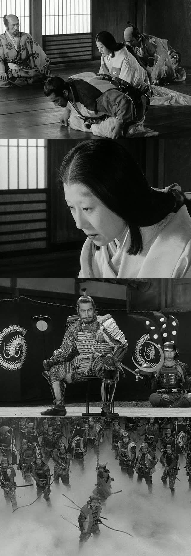 Kumonosu-jô (Throne of Blood), 1957 (dir. Akira Kurosawa)